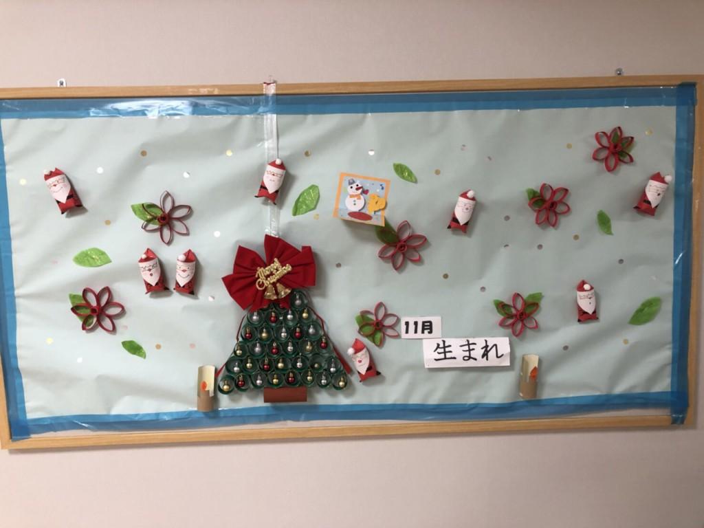 2階クリスマス②