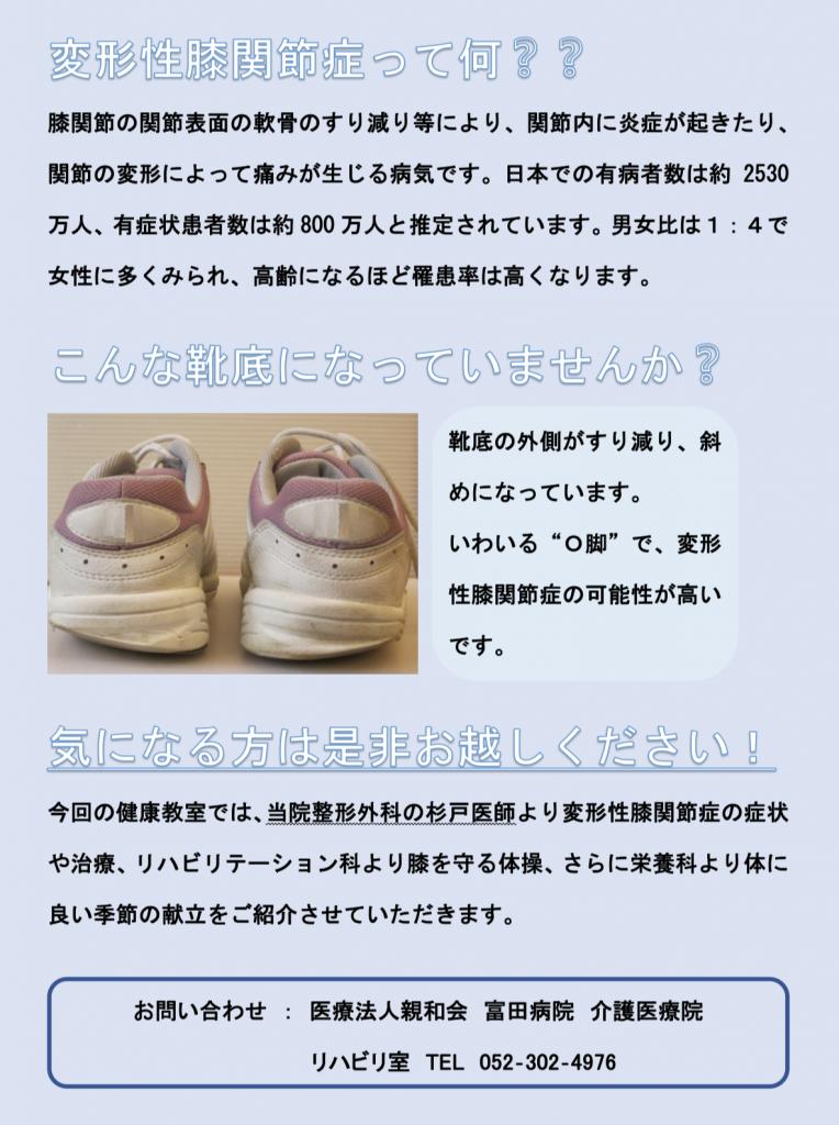 スクリーンショット 2018-11-01 17.34.40